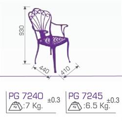 Кресло  металлическое PG 7240 - фото 4564