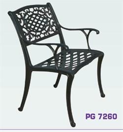 Кресло  металлическое PG 7260 - фото 4571