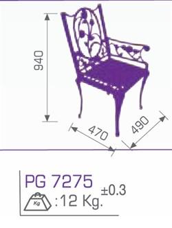 Кресло  металлическое PG 7275 - фото 4578