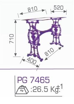 Подстолье PG 7465 - фото 4584